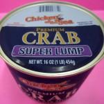 5.Super Lump